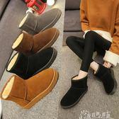 冬季冬鞋保暖加絨百搭韓版雪地靴女短筒短靴平底學生棉鞋