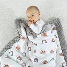 嬰兒毛毯毯子冬季小被子嬰兒蓋毯秋冬寶寶毛毯純棉被子新生 夢幻小鎮ATT