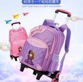 拉桿書包 女1-3-5年級兒童男女孩可拆卸拖拉書包 BF7543『寶貝兒童裝』