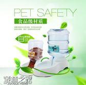 聖誕元旦鉅惠 狗狗喂水飲水器寵物自動喂食器飲水機狗貓投食器喂食機3.5L狗糧機