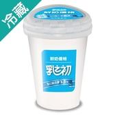 乳之初鮮奶優格500G /瓶【愛買冷藏】