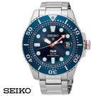 SEIKO 藍水鬼PADI聯名紅藍配色太陽能200米潛水錶 43mm SNE435J1 V157-0BT0B 公司貨|名人鐘錶