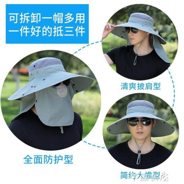 釣魚帽子男遮陽帽夏季戶外防曬太陽帽大檐垂釣透氣漁夫帽登山涼帽 芊惠衣屋