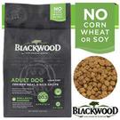 📣此商品48小時內快速出貨🚀》BLACKWOOD 柏萊富《雞肉 & 米》特調低卡保健15LB/6.8kg