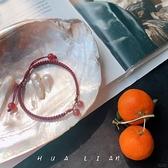 小櫻桃紅繩招桃花天然草莓晶編繩可愛手鏈女【毒家貨源】