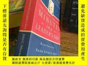 二手書博民逛書店The罕見21 Most Powerful Minutes In