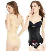 連體塑身衣 無痕收腹束腰連體塑身美體內衣產后塑形薄款女