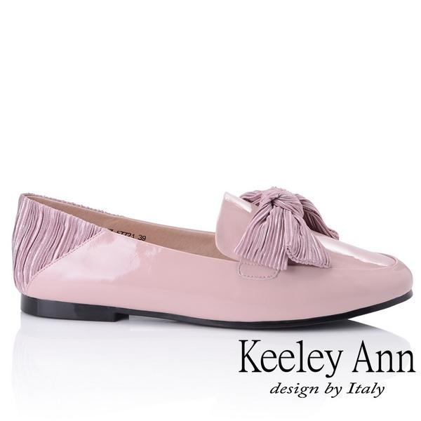 ★2018秋冬★Keeley Ann甜美氣息~拼接蝴蝶結緞帶懶人平底鞋(粉紅色) -Ann系列