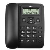 電話機電話機座機 家用辦公時尚創意電信固定有線固話坐機62/206/17B 晶彩