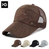 鴨舌帽帽子男女士夏天棒球帽夏季戶外透氣涼帽防曬鴨舌帽遮陽太陽帽網帽 耶誕交換禮物