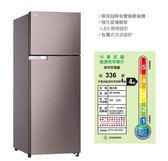 東芝 TOSHIBA 409公升超靜音變頻電冰箱 雅爵灰GR-T46TBZ(DS)