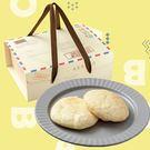 【愛不囉嗦】幸福朝日太陽餅禮盒