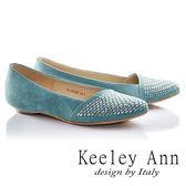 ★2016春夏★Keeley Ann閃耀時刻OL通勤百搭真皮平底鞋(綠色)