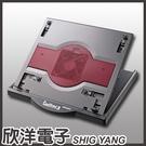 JETART 捷藝 CoolStand3 多段角度可旋轉人體工學筆電散熱器(NC6000)