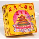 如意檀香】【烏沉香環】48小時 香環 環香 2盒一組