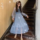 雪紡裙-新款韓版小清新網紗女網紅法國小眾雪紡A字裙長裙 花間公主