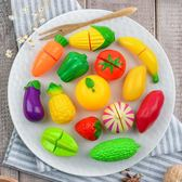 兒童過家家廚房玩具切切水果蔬菜蛋糕男孩女孩寶寶切切樂切菜套裝WY【七夕情人節】