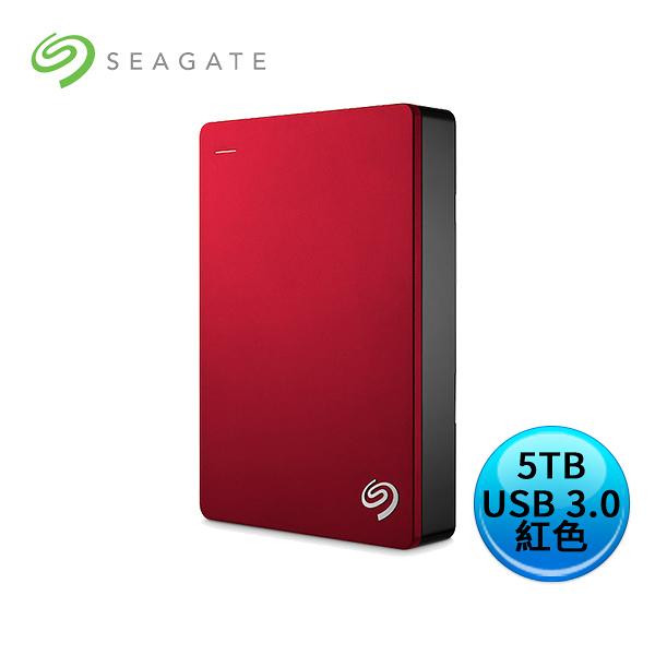 Seagate 希捷 Backup Plus Portable 5TB 紅色 USB3.0 2.5吋 行動硬碟 STDR5000303