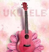 尤克麗麗女男初學者26/23寸兒童小吉他可愛少女款YYP    傑克型男館