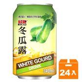 紅牌冬瓜茶340ml(24入)/箱