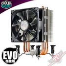 [ PC PARTY ] CoolerMaster Hyper TX3 EVO  塔型 超靜音 CPU散熱器 進化版