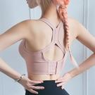 運動內衣 運動內衣女防震跑步聚攏定型防下垂美背瑜伽背心高強度健身服文胸-Ballet朵朵