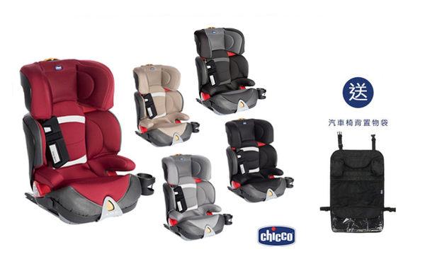 chicco Oasys 2-3 FixPlus安全汽座 送 汽車椅背置物袋