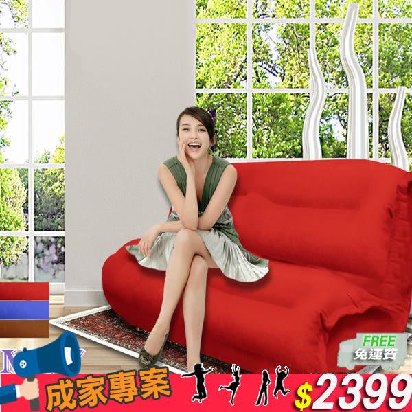 沙發 沙發床 沙發椅 日式凱西雙人沙發gloria