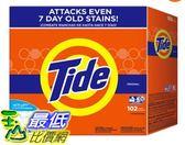 [COSCO代購]  促銷至3月15日 W43346 Tide 汰漬 濃縮強效洗衣粉4.08公斤