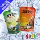 【台灣超級美】戽斗星球-梅子汁冰沙(2021.09.05)