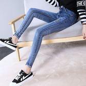 大韓訂製破褲韓國服飾顯瘦修身刺繡破洞鉛筆褲長褲免運