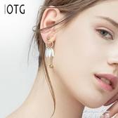 耳環女氣質韓國個性百搭長款吊墜耳墜網紅簡約耳釘耳飾女 麥琪精品屋