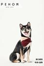 【寵物時尚】PEHOM 項圈式領巾 北歐色系 絨布拼接領巾 寵物項圈 寵物領巾 寵物圍巾