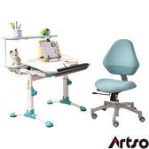 Artso亞梭Mini桌(藍綠/桔色)+飛炫椅有扶手(藍綠/桔色)贈騎士堡無限悠遊1年(市價4980元)