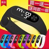 LED兒童手錶正韓時尚運動手環潮流運動夜光防水電子錶買一送一免運 快速出貨