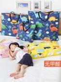 收納袋幼兒園裝被子的袋子防水被褥棉被收納袋專用兒童學生行李包手提袋 萊俐亞