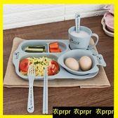 帶水杯小麥秸稈兒童餐盤套幼兒園餐盤卡通家用寶寶飯盤防摔餐具