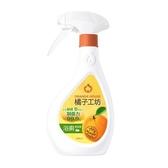 橘子工坊天然制菌活力浴廁清潔劑480ml【愛買】