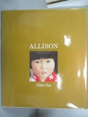 【書寶二手書T8/原文小說_QKY】Allison_Say, Allen