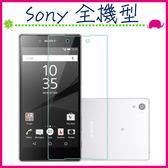 Sony 全機型 非滿版 鋼化玻璃膜 XZs Premium XA1 Ultra X xz1 xa2 9H硬度 螢幕保護貼 防刮鋼化膜