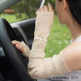 薄女 防紫外線冰絲冰袖手臂套袖套