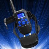 止吠器電擊項圈防止狗叫止犬器遙控訓狗大型小型犬狗狗電子訓狗器igo