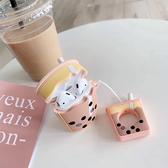 AirPods保護套2代 珍珠奶茶 抹茶 卡通保護殼【DA3366】可愛保護套 1 2代通用 蘋果耳機 矽膠材質
