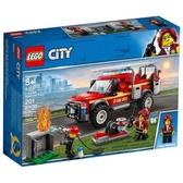樂高積木 LEGO《 LT60231 》City 城市系列 - 消防隊長救援卡車╭★ JOYBUS玩具百貨