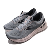 Brooks 慢跑鞋 Transcend 7 灰 粉紅 女鞋 避震 輕量鞋面 運動鞋【ACS】 1203191B074