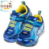 《布布童鞋》POLI救援小英雄波力鞋底發光電燈運動鞋(16~20公分) [ B7P246B ]