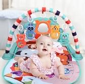 嬰兒健身架嬰兒腳踏鋼琴健身架器嬰兒玩具0-1歲男女孩新生寶寶3個月哄娃神器 JD 寶貝計畫
