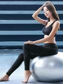 瑜伽褲女薄款高彈瑜伽長褲速干透氣網紗健身運動褲白色提臀緊身 韓慕精品