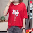 圓領氣球燙印純色T恤(4色) L~4XL...