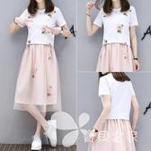 夏季套裝裙女2018新款女裝韓版時尚T恤網紗裙兩件套學生連身裙 潮